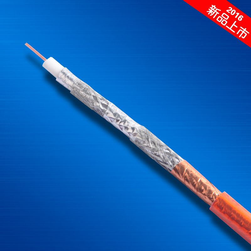 SYWV-75-5 (5P)
